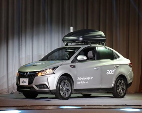 Acer presenta su primer vehículo con inteligencia artificial