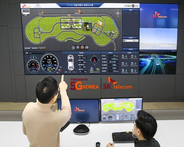 Corea del Sur construye una ciudad de mentira para impulsar los veh�culos autopilotados